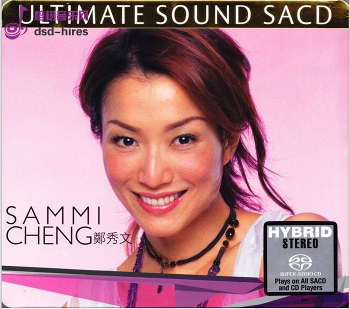 sammi - ultimate sound sacd.jpg