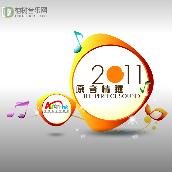 2011-SACD-cover.png
